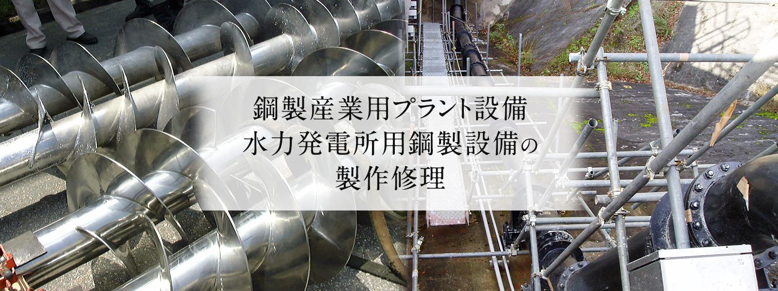 top_slide3